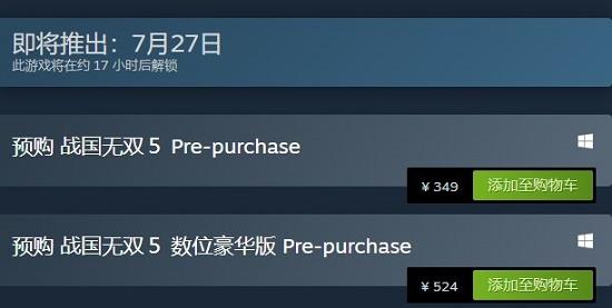 战国无双5值不值得买-战国无双5有必要买吗