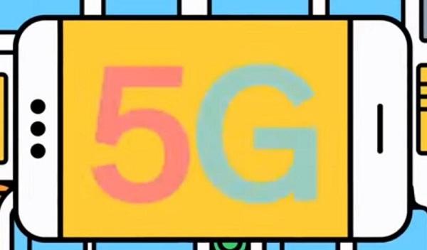 5G网络图.jpg