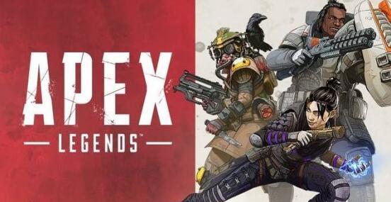 Apex英雄界面.jpg