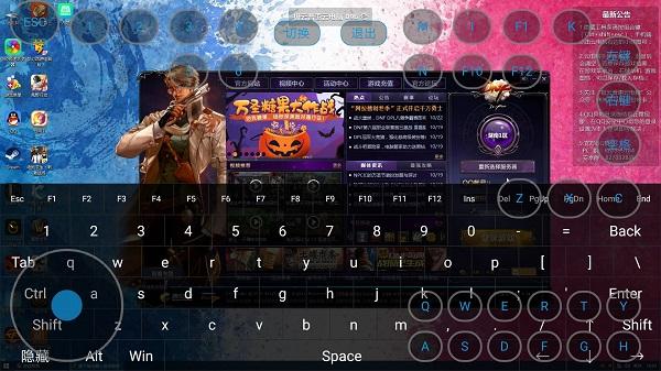 云电脑IOS版虚拟键盘.jpg