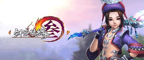 剑网3.jpg