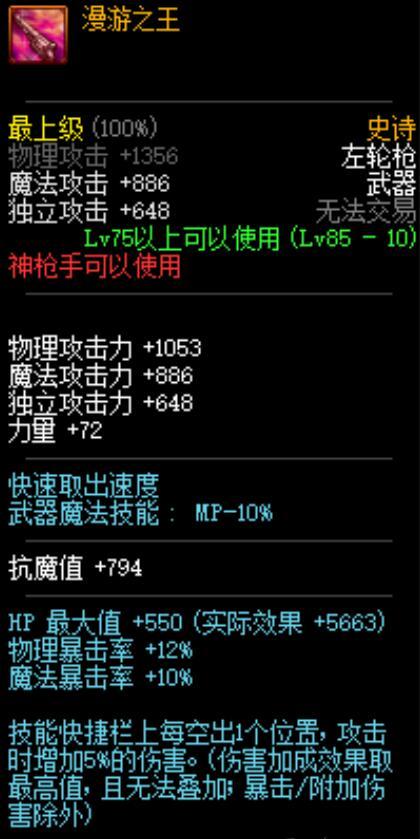 漫游之王.jpg