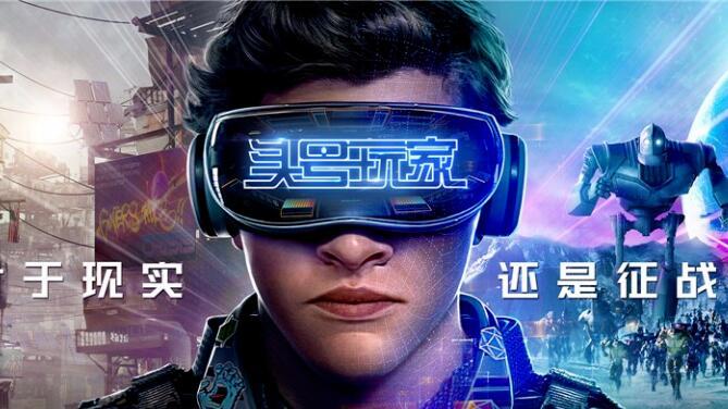 VR虚拟头盔头号我那家.jpg