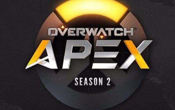 APEX第二季.jpg