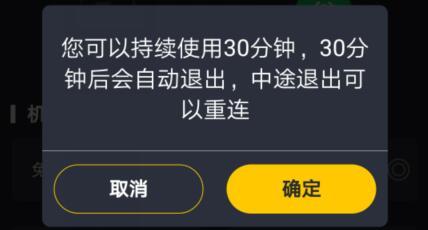 20190610165823.jpg