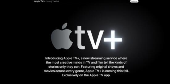 苹果TV+.jpg