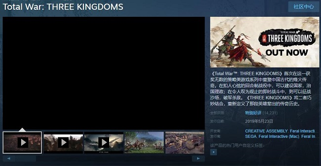 steam全面战争三国.jpg