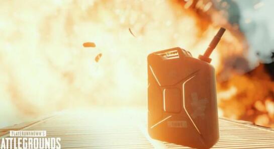 绝地求生30轮更新爆炸汽油桶.jpg