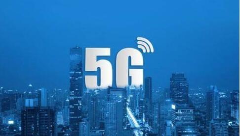 5G改变科技.jpg