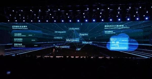 5G时代对云计算行业的影响.jpg