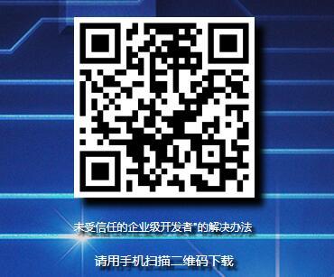 云电脑iOS下载.jpg