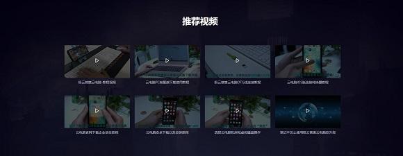 极云普惠云电脑官网视频教程.jpg