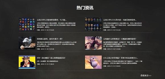 极云普惠云电脑官网热门资讯.jpg