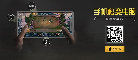 苹果手机玩云顶之弈下载.jpg