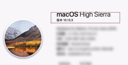 苹果电脑系统.jpg
