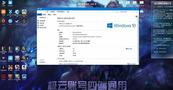 云电脑高级版.jpg