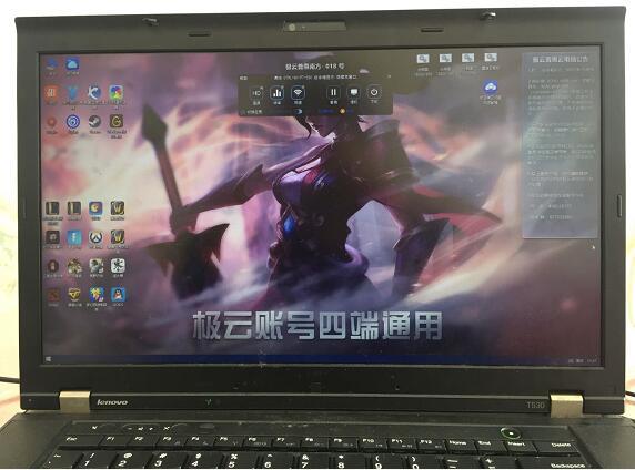 云电脑笔记本玩.jpg