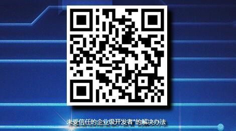 iOS云电脑下载.jpg
