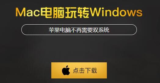 云电脑Mac版下载.jpg