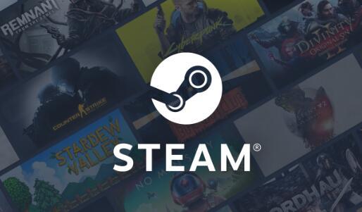 Steam游戏平台.jpg