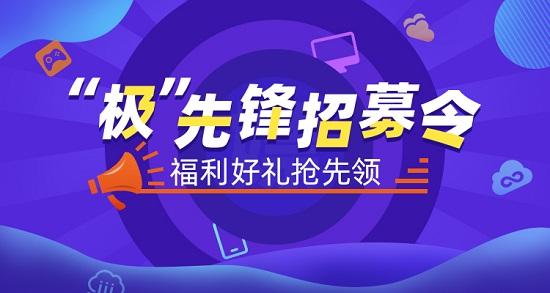 召集banner.jpg