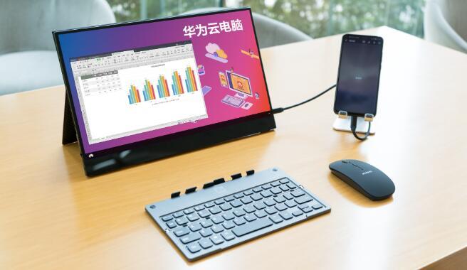 华为云电脑平台.jpg
