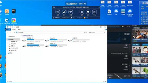 极云普惠云电脑云盘使用教程.jpg