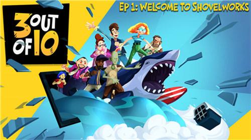 epic8月7日免费游戏_epic8月7日送的游戏.jpg